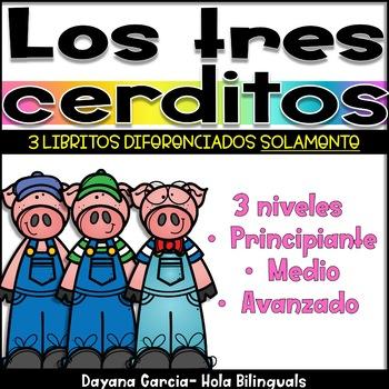 Los tres cerditos- LIBRITOS SOLAMENTE