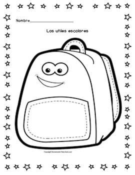 Los utiles escolares