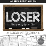 Loser Novel Unit for Grades 4-8 Common Core Aligned