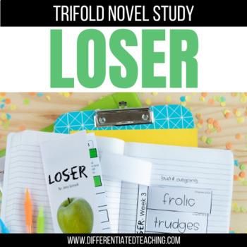 Loser Trifold Novel Study Unit