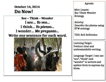 7th Grade Informational Text Unit 1 CCSS