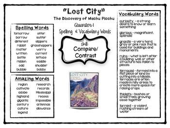 Lost City Unit Plan - {Reading Street - Scott Foresman}