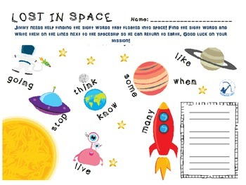 Lost In Space Sight Words Activity