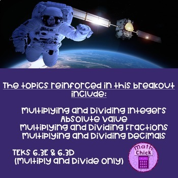 Lost in Space Digital Breakout Multiply and Divide Rational Numbers TEKS 6.3E D