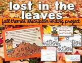 Lost in the Leaves {A descriptive writing project for fall}