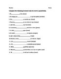 Lot of 5 Ar Verb Worksheets for Spanish With a  Quiz- Mini Unit