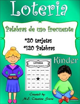 Palabras de uso frecuente- Loteria- Kinder