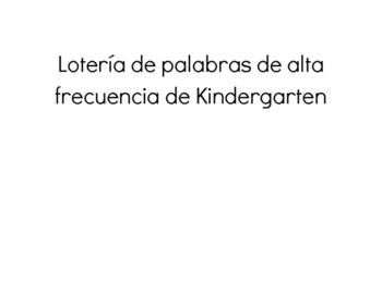 Lotería de Palabras de Alta Frecuencia Kindergarten / HFW Bingo