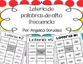 Lotería de palabras de alta frecuencia (HFW Bingo SPANISH)