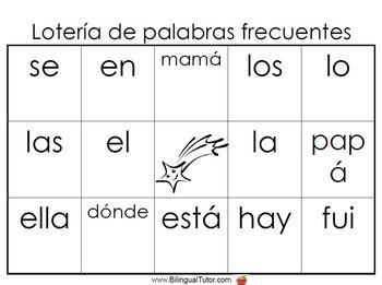 Spanish High Frequency Word Bingo/Lotería de palabras frecuentes