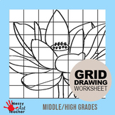Lotus Flower Grid Drawing Worksheet for Middle/High Grades
