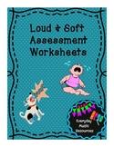 Loud & Soft Dynamics Musical Assessment Worksheet Set