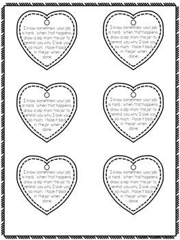 FREE: Love Jars (Holiday Craft)