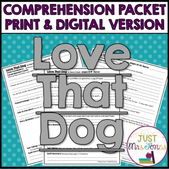 Love That Dog Comprehension Packet