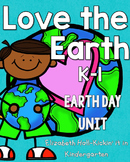Love The Earth-Earth Day Unit