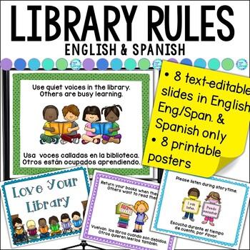 Library Skills: School Media Center Rules in English & Spanish