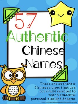 57 Authentic Chinese Names