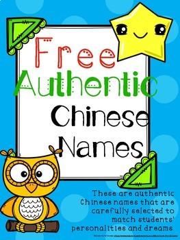 Free Authentic Chinese Names