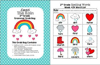 Lovin' the Rain 2nd Grade Grammar Grab Bag #24