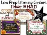 Low Prep Holiday Centers BUNDLE