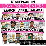 Low Prep Math and Literacy Centers Kindergarten Bundle