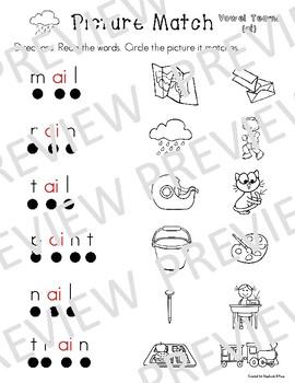 Low Prep Vowel Teams Interventions-Long A (ai/ay)