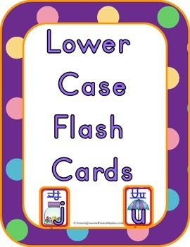 Lower Case Flash Cards