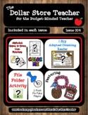 Luau - Issue 004 - The Dollar Store Teacher Newsletter {Ju