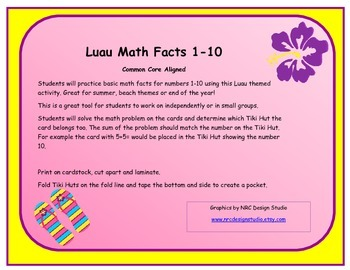 Luau Math Facts 1-10 (End of the Year, Summer, Beach Theme)
