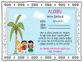 Luau Party parent note