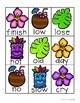 Luau / Summertime: Antonyms Match Center (Basic)