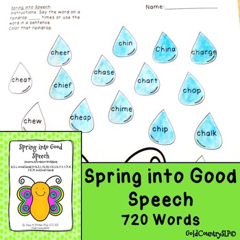 Spring into Speech Awesome Articulation Worksheets 720 Words