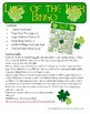 Money Math - St. Patrick's Day Adding Coins Bingo Cards - 30 Unique Cards!