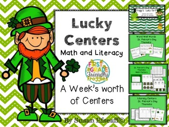 Print and Go -  Week's worth of Leprechaun themed centers