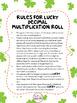 Lucky Leprechaun St. Patrick's Day Decimal Multiplication Roll FREEBIE