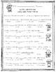 Lucky Leprechaun Language Arts - St. Patrick's Day Verbs