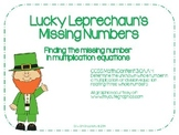 Lucky Leprechaun's Missing Numbers - Multiplication Equations