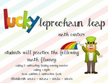 Lucky Leprehcaun Leap Math Centers