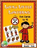 Lucky Little Lantern ֍ Dot Card Center
