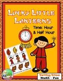 Lucky Little Lantern ֍ Time Center