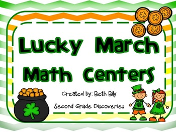 Lucky March Math Centers {Differentiated} Grades 1-3