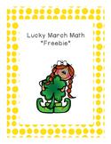 Lucky March Math Freebie