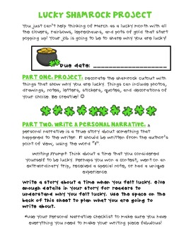 Lucky Shamrock Project