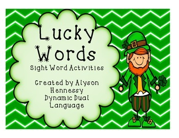 Lucky Words! Sight Word Activities for St. Patrick's Day!