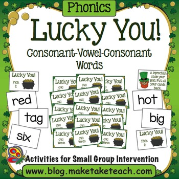 Consonant-Vowel-Consonant Words - Lucky You! St. Patrick's Day Game