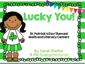 Lucky You! St. Patrick's Day Literacy and Math Centers