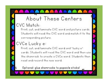 Lucky e CVC and CVCe Center