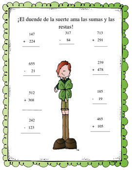 Lucky the Leprechaun St. Patrick's Day Math Bundle (Spanish Version)