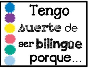 Lucky to Be Bilingual Bundle