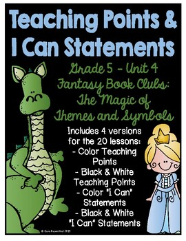 Lucy Reading Workshop: 5th Grade Teaching Points & I Can Statements - Unit 4